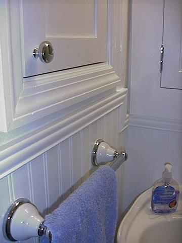 bathroom_towelbar_1230974653_o